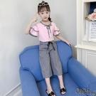 童裝女童套裝 夏裝2020新款8-10八11十12歲兒童夏季女孩洋氣兩件套 JX1543『Bad boy時尚』