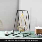 燭台 現代北歐風簡約幾何金屬燭台家居裝飾時尚?空鐵藝燭台酒櫃擺件 1色