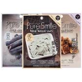 Pure Smile 黑色礦物系列精華面膜(單片23ml) 款式可選【小三美日】