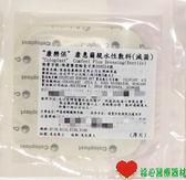 人工皮 康樂保  康惠爾 親水性敷料 10X10 cm 厚片