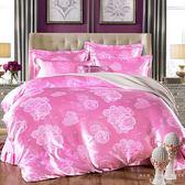 床包被套組 貢緞提花四件套歐式婚慶床單被套雙套件