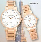 下殺2折起Valentino Coupeau 2支2980范倫鐵諾新款大鏡面時尚對錶女錶男錶情侶送禮