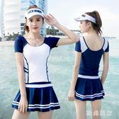 中大尺碼 泳衣保三件套分體學生韓版小清新大碼時尚溫泉小香風泳裝 st2476『時尚玩家』