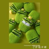 創意蘋果Airpods保護套針織卡通可愛 伊鞋本鋪