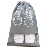 鞋袋子裝鞋子的收納袋旅行鞋包收納包束口防塵袋家用鞋罩鞋袋鞋套