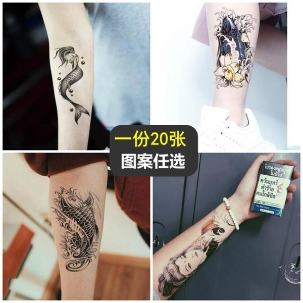 【一份20張】大圖花臂防水紋身貼男女持久潮流腿部刺青手臂貼紙 快速出貨