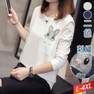 兔兔攀口袋刺繡上衣(2色)L~4XL【432445W】【現+預】☆流行前線☆