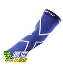[美國直購] 2XU Compression Recovery Arm Sleeves 臂袖 XS (Royal Blue)