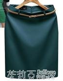 春夏新款2020韓版包臀裙半身裙職業裙通勤一步裙短裙高腰女裙 茱莉亞