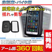 Apple iPhone 11 8 realme X2 xt oppo reno 2 Z手機皮套手機架子機車導航摩托車架