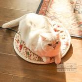 寵物電熱毯 寵物貓咪電熱毯狗貓用加熱墊恒溫貓窩防水防抓冬加熱保暖智能定時220V-三山一舍