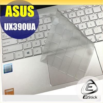 【Ezstick】ASUS ZenBook 3 UX390 UA 系列 奈米銀抗菌TPU鍵盤保護膜