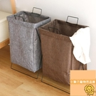 日式臟衣籃收納筐布藝簍簡約折疊洗衣籃防水衣物整理桶【小獅子】