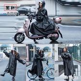 雨衣女成人長款全身徒步外套單人男騎行電動電瓶車自行車摩托雨披 LN75【bad boy時尚】