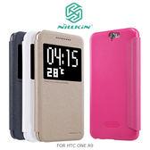 NILLKIN HTC ONE A9 星韻側翻皮套 休眠皮套 開窗 保護套 手機套