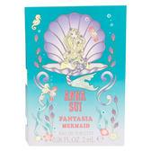 ANNA SUI 童話美人魚淡香水 針管 2ml  【UR8D】