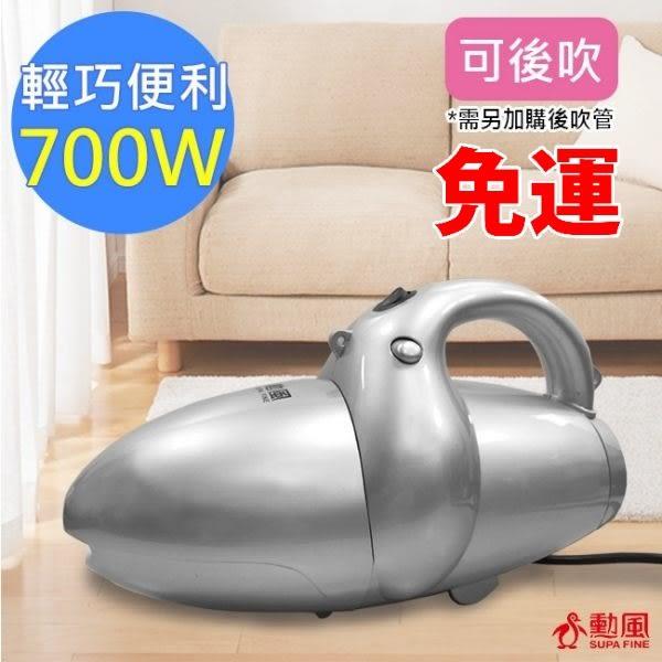 (免運)勳風威鯨小鋼砲吸塵器(HF-3212)-簡配