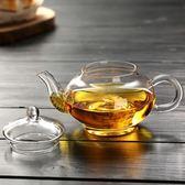 迷你小茶壺 耐熱玻璃花茶壺功夫茶具套裝 透明過濾泡茶器耐高溫第七公社