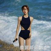 韓國泳衣女保守連身遮肚顯瘦性感高領露背鏤空小胸度假泡溫泉泳衣  依夏嚴選