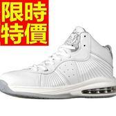 籃球鞋-設計必備專業男運動鞋61k32[時尚巴黎]