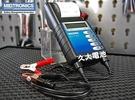 【久大電池】美國密特 MDX-P300 電瓶測試器 電瓶測量儀器 蓄電池壽+命測試儀器 最專業機種
