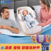 便攜式床中床可折疊外出寶寶床仿生多功能bb床新生嬰兒床旅行童床CY 【PINK Q】