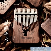 拇指琴卡林巴琴17音kalimba初學者入門手指琴卡巴林姆指琴樂器 快速出貨