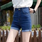 牛仔短褲短褲女夏2021新款夏季款牛仔短褲女彈力韓版高腰顯瘦卷邊大碼百搭 愛丫 新品