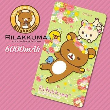 {光華新天地創意電子}【日本San–X 拉拉熊】限量版 6000mAh 觸控式行動電源 - 野餐-1  喔!看呢來