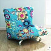 億家達懶人沙髮單人臥室沙髮椅創意榻榻米陽台布藝沙髮多功能靠椅·享家生活館 IGO