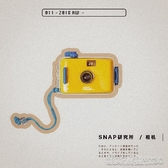 復古傻瓜膠片相機內置膠捲防水一次性相機創意禮物 【傑克型男館】