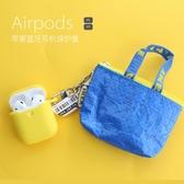 現貨 蘋果airpods 2代藍牙耳機保護套皮紋防滑矽膠套【匯美優品】
