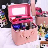 化妝箱化妝包大容量多功能ins可愛便攜旅行護膚品收納盒簡約手提化妝箱 創意家居生活館