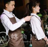圍裙 防水圍裙餐廳廚房工作服(WQ)【轉角1號】