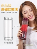 便攜式榨汁機家用水果小型全自動打炸果汁機迷你電動榨汁杯充電式「時尚彩虹屋」