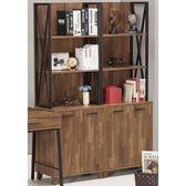 書櫃 書櫥 MK-873-44 漢諾瓦4尺書櫃【大眾家居舘】