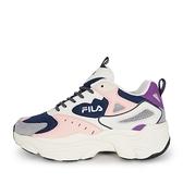 Fila Zeus [5-J308V-102] 女鞋 運動 休閒鞋 復古 厚底 老爹鞋 米粉
