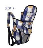 多功能嬰兒背帶夏季透氣小孩寶寶抱帶初生新生兒背袋兒童抱袋背巾