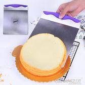 不銹鋼蛋糕鏟安全轉移器蛋糕面包披薩鏟刀托板抹平器抹刀烘焙工具      時尚教主
