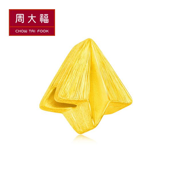 紙飛機造型黃金路路通串飾/串珠 周大福 幸福緣點系列