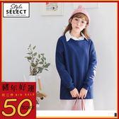 《KG0155》台灣製造.英文愛心內刷毛長袖上衣 OrangeBear