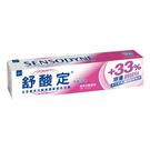 *加量版*【舒酸定】 牙齦護理配方牙膏160g/條