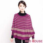 RED HOUSE-蕾赫斯-條紋斗篷感毛衣(紫色)