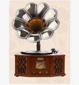 鼎紳 復古留聲機歐式唱片機 電唱機黑膠唱片老唱機 仿古懷舊現代 MKS小宅女