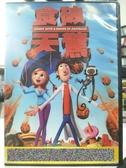 挖寶二手片-Y15-054-正版DVD-動畫【食破天驚】-國英語發音(直購價)