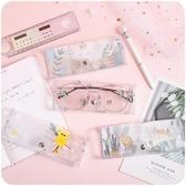 透明眼鏡盒ins可愛日系少女心