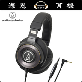 【海恩數位】日本鐵三角 ATH-WS1100 耳罩式耳機