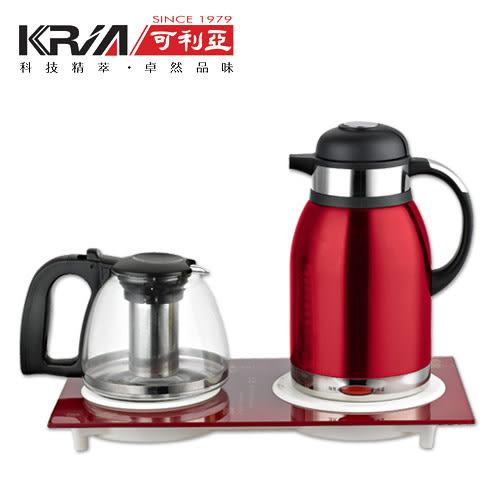 【KRIA可利亞】二合一泡茶機KR-1318