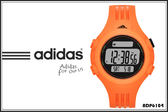 【時間道】[ADIDAS。錶]三線電子腕錶 – 橘(小) (ADP6104)免運費