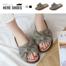 [Here Shoes] 5cm厚底拖鞋 氣質復古千鳥格紋蝴蝶結 布面厚底圓頭拖鞋-KG042